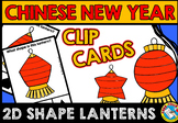 CHINESE NEW YEAR MATH CENTER (CHINESE LANTERN SHAPES CLIP CARDS)