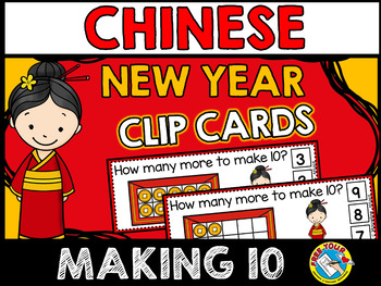 CHINESE NEW YEAR MATH CENTERS: MAKING 10 COINS CHINESE NEW YEAR 2017