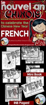 FRENCH CHINESE NEW YEAR INTERACTIVE NOTEBOOK PAGES & MINI BOOK