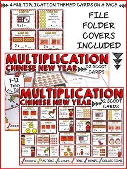 CHINESE NEW YEAR MULTIPLICATION SCOOT