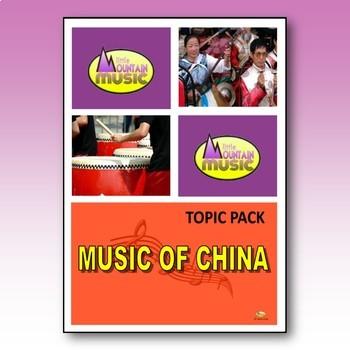 CHINESE NEW YEAR MUSIC PACK