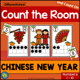 CHINESE NEW YEAR Math Center: Count the Room 1 - 10
