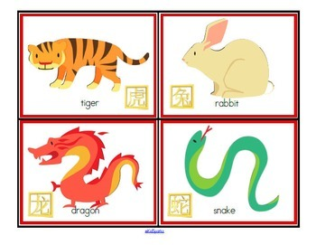 CHINESE NEW YEAR 2018 Centers and Activities Preschool Pre-K and Kindergarten