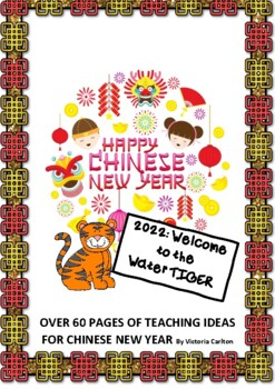 CHINESE NEW YEAR- 62 pages of teaching ideas 2017:ROOSTER YEAR