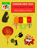 CHINESE NEW YEAR Word Search Puzzle - Chinese New Year -Early Finisher -2 levels