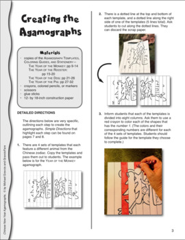 CHINESE NEW YEAR Writing Activity and Craft: The Year of the Dog Agamograph
