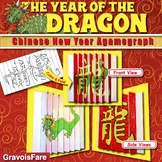 CHINESE NEW YEAR Writing Activity and Craft: The Year of the Dragon Agamograph