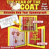 CHINESE NEW YEAR Writing Activity and Craft: The Year of the Goat, Sheep, Ram