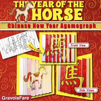 CHINESE NEW YEAR Writing Activity and Craft: The Year of the Horse Agamograph