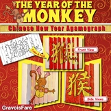 CHINESE NEW YEAR Writing Activity and Craft: The Year of the Monkey Agamograph