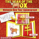 CHINESE NEW YEAR Writing Activity and Craft: The Year of the Ox Agamograph