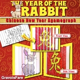 CHINESE NEW YEAR Writing Activity and Craft: The Year of the Rabbit Agamograph