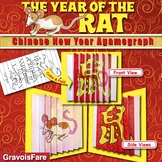 CHINESE NEW YEAR Writing Activity and Craft: The Year of the Rat Agamograph