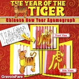 CHINESE NEW YEAR Writing Activity and Craft: The Year of the Tiger Agamograph