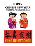 CHINESE NEW YEAR ACTIVITIES (NOT GRADE SPECIFIC)