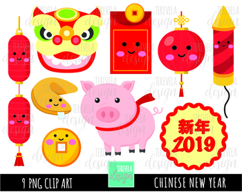 chinesse new year clipart china clipart 2019 pig