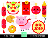 CHINESSE NEW YEAR clipart, china clipart, 2019, PIG