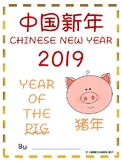 CHINESE YEAR OF THE PIG ACTIVITY WORKBOOK