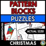 PATTERN BLOCKS CHRISTMAS ACTIVITY 1ST GRADE (KINDERGARTEN PUZZLES DECEMBER)