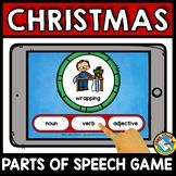 CHRISTMAS ACTIVITY FIRST GRADE (DECEMBER PARTS OF SPEECH QUIZ) BOOM CARDS