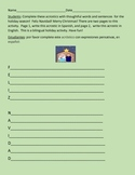 CHRISTMAS BILINGUAL ACROSTIC ACTIVITY- GRADES 4-8
