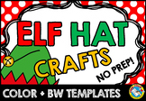 CHRISTMAS ELF CRAFT HAT TEMPLATES