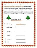 CHRISTMAS CROSSOVER VOCABULARY ACTIVITY:ESL: VIETNAMESE