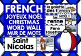 CHRISTMAS: FRENCH CHRISTMAS WORD WALL