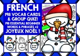 CHRISTMAS: FRENCH VOCABULARY CARDS & QUIZ #2