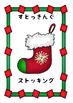 CHRISTMAS IN JAPAN - FLASHCARD SET