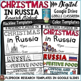 CHRISTMAS IN RUSSIA DIGITAL RESEARCH: GOOGLE CLASSROOM
