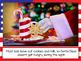 CHRISTMAS AROUND THE WORLD: USA