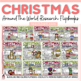 CHRISTMAS: INFORMATIONAL REPORT WRITING RESEARCH FLIPBOOKS BUNDLE