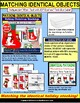 CHRISTMAS Identical Matching Task Cards TASK BOX FILLER for Special Education