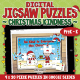 CHRISTMAS KINDNESS ACTIVITIES - DIGITAL JIGSAW PUZZLES onl