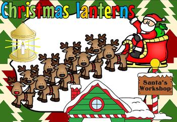 CHRISTMAS LANTERN (FREE- FEEDBACK CHALLENGE)