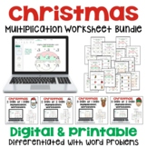 Christmas Multiplication Worksheet Bundle - Differentiated with Word Problems