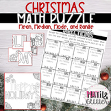 CHRISTMAS MATH PUZZLE: Mean, Median, Mode, Range