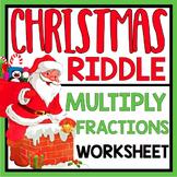 CHRISTMAS MULTIPLY FRACTIONS WORKSHEET