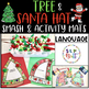 CHRISTMAS TREE & SANTA HAT SMASH MATS, LANGUAGE (HOLIDAY, SPEECH THERAPY)