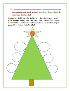 CHRISTMAS WRITING WORDS ACTIVITY:ESL: SPANISH GRADES 1-4