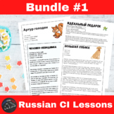 CI Video for Russian learners - Bundle #1