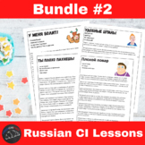 CI Video for Russian learners - Bundle #2