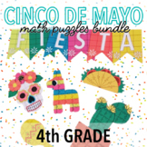 CINCO DE MAYO MATH ACTIVITIES - FOURTH GRADE PROJECTS BUNDLE