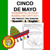 CINCO DE MAYO ♥SPANISH & ENGLISH♥ worksheets, 8 color by n