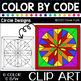 CIRCLE DESIGNS Color by Code Clip Art