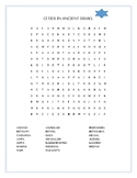 CITIES IN ANCIENT ISRAEL: A BIBLE HISTORY WORD SEARCH