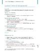 CIW Site Development Associate Lesson 1 Guided Notes
