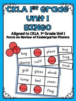 CKLA 1st Grade Skills BINGO BUNDLE