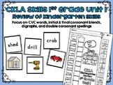 CKLA 1st Grade Skills Unit 1